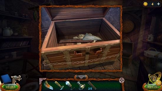 нужные объекты вытаскиваем в инвентарь в игре затерянные земли 4 скиталец