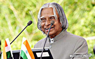 biography of a p j abdul kalam in hindi, a p j abdul kalam in hindi, a p j abdul kalam biography in hindi, about a p j abdul kalam in hindi, a p j abdul kalam in hindi biography, a p j abdul kalam essay, a p j abdul kalam hindi, a p j abdul kalam biography in short, about a p j abdul kalam in hindi, dr. a p j abdul kalam in Hindi,a p j abdul kalam, a p j abdul kalam jivan parichay, a p j abdul kalam jivani, biography of a p j abdul kalam in hindi, a p j abdul kalam information, a p j abdul kalam in hindi essay, life journey of a p j abdul kalam in hindi