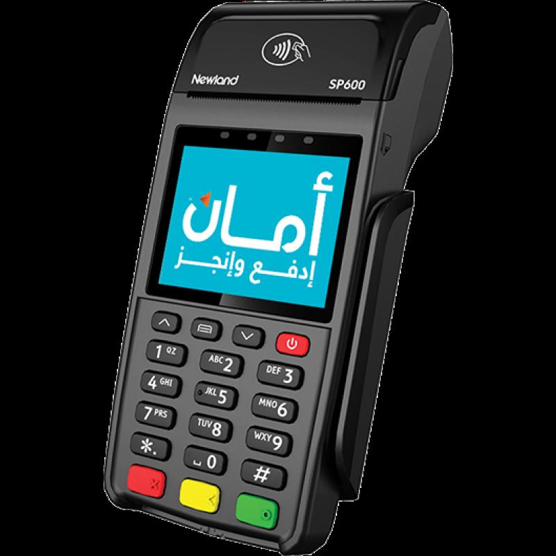 سعر ماكينة امان فى مصر 2021