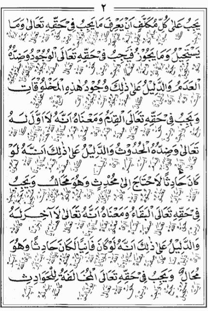 link download kitab kuning makna jenggot gandul pegon jawa