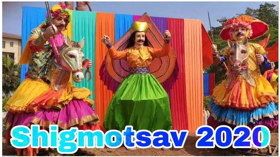 Shigmotsav