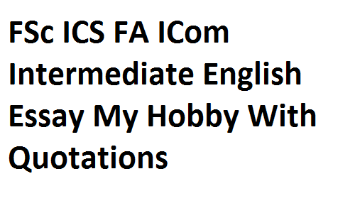 My Hobby Essay with Quotes for 10th Class, 2nd Year, FSC and B.A for Exams