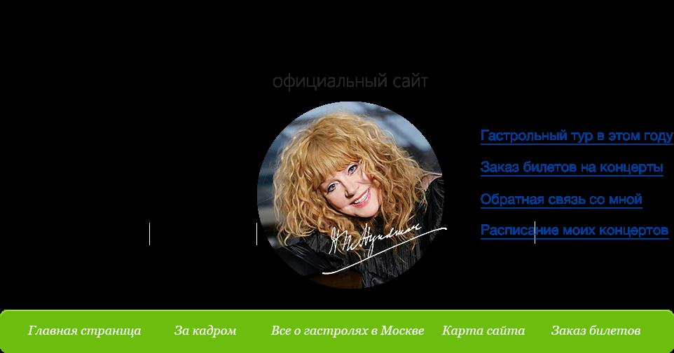 http://c.trklp.ru/buBs