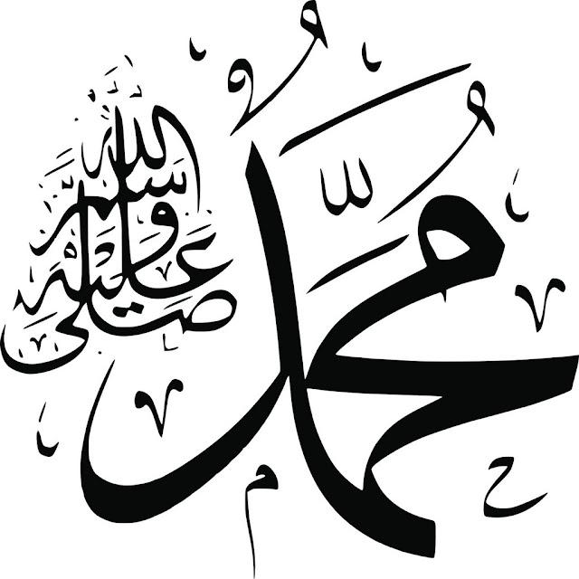 Kemuliaan Nama Nabi Muhammad SAW.