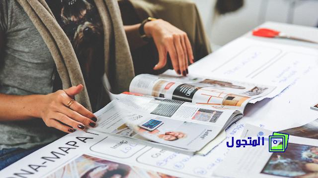 كيف أصبح صحفي أو كاتب محترف ؟