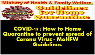covid-19-how-to-home-quarantine-to-prevent-coronavirous-mohfw