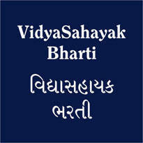 Commissionerate of Tribal Development Recruitment 2017 for 402 Vidhya Sahayak Posts
