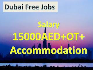 Dubai free jobs, jobs in dubai