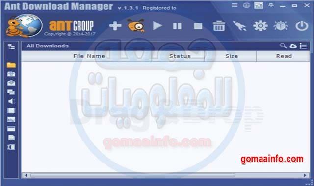 برنامج التحميل من الإنترنت Ant Download Manager Pro