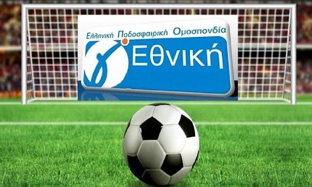 Αναβολή της 24ης αγωνιστικής στο 7ο όμιλο της Γ΄ Εθνικής