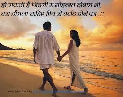 romantic-status-for-whatsapp