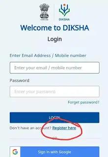 Diksha app How to Download, Register, Update Profile