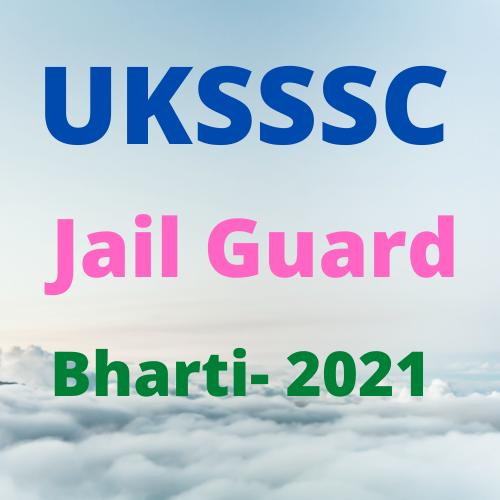 UKSSSC Jail Guard Bharti 2021- UKSSSC जेल गार्ड भर्ती  2021