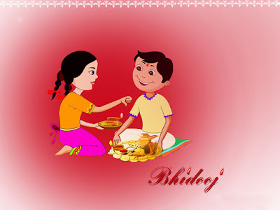 Happy Bhai Dooj 2016 Pictures