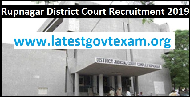 Rupnagar District Court Recruitment 2019 for Stenographer Gr-III   11 Posts   Last Date: 30 August 2019