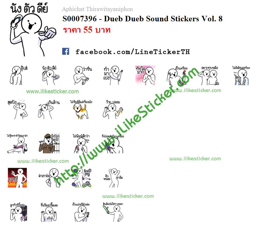 Dueb Dueb Sound Stickers Vol. 8