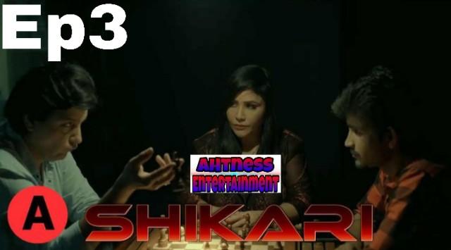 Shikari (2021) - NueFliks Hot Webseries (s01ep03)