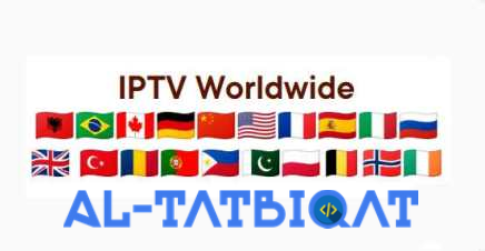 Free IPTV Worldwide Channels M3U8 2020