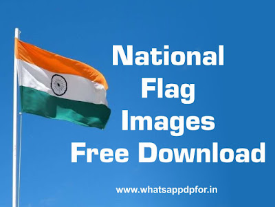 indian-flag-images-hd