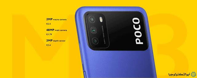 مراجعة موبايل Xiaomi Poco M3