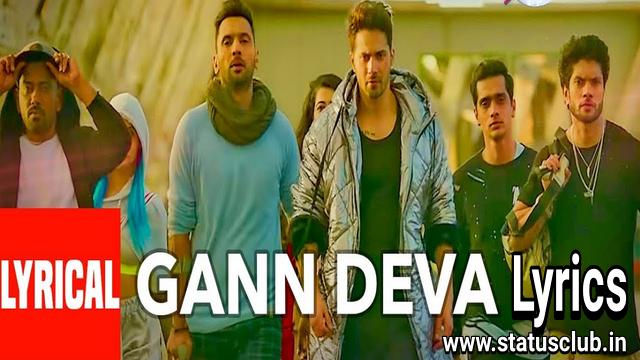 Gann Deva Full Song Lyrics - Street Dancer 3d   Varun Dhawan.