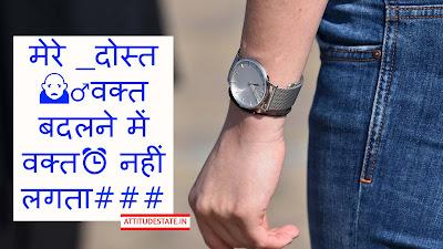 जिंदगी के तजुर्बे स्टेटस इन हिंदी | Images for life status in Hindi font | जिंदगी से जुड़े स्टेटस