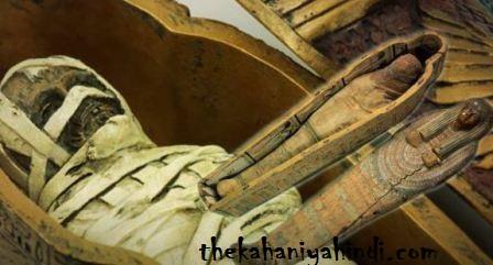 Bhooton ki Kahaniyan Hindi me | रहस्यमयी मिस्र की 'ममी' ~ thekahaniyahindi
