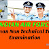 IAF Airman Non Tech Trade All details in hindi