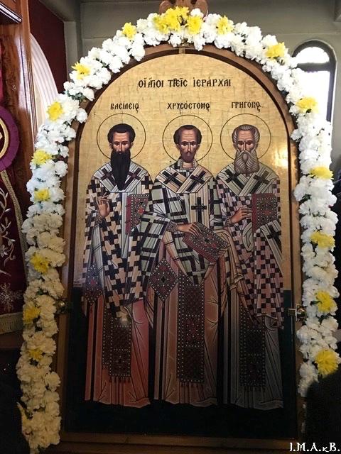 ИПЦ Греции: Праздник Трех Святителей в Драме. ФОТО