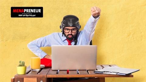هل أنت رائد أعمال ؟ تعرّف على أكثر 11 مهارة تجعلك ناجح في الحياة