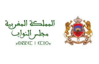 Exemple Concours de la Chambre des Représentants 2019