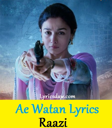 Ae Watan Lyrics