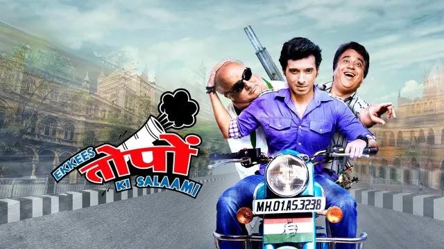 Ekkees Toppon Ki Salaami Full Movie Download & Watch Online (2014)