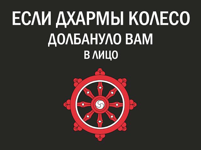 Ольга Рукина. Конструктив vs Ой, всё