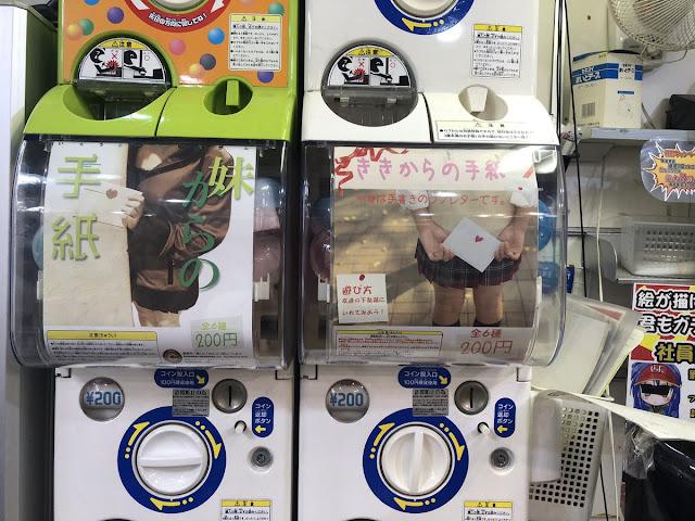 Unik! Sebuah Mesin Gacha di Jepang Ini Menjual 'Surat Cinta' Dari Adik Perempuan