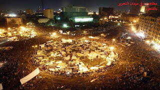 مظاهرات في ميدان التحرير بالقاهرة