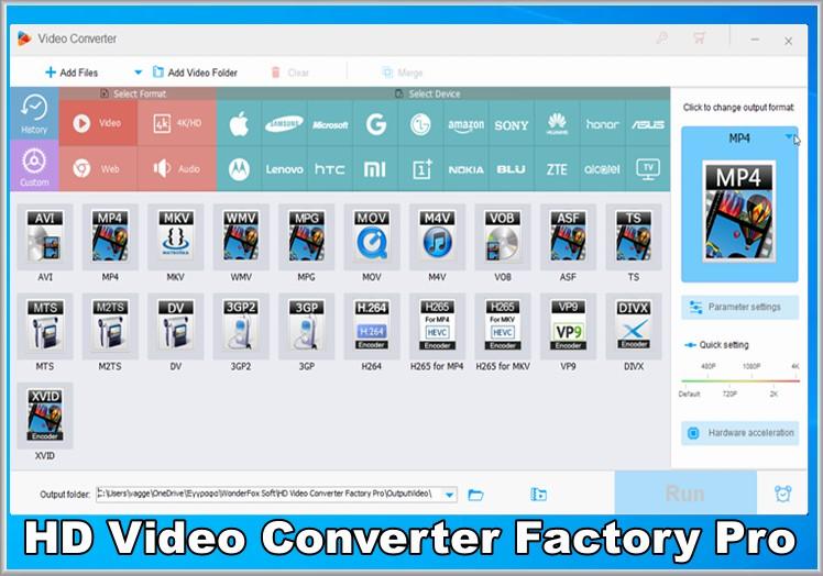 HD Video Converter Factory Pro :  Όλα σε ένα επαγγελματικών προδιαγραφών εφαρμογή μετατροπής βίντεο