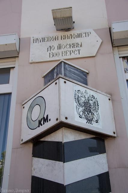 Нулевой километр Пермь фото