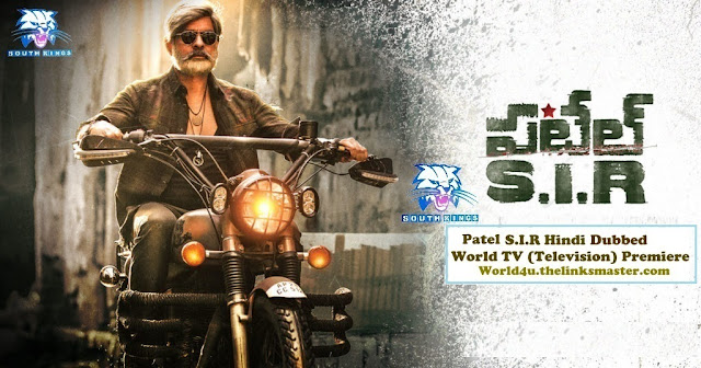 Patel S.I.R. (Patel SIR) Hindi Dubbed Full Movie Release Date Confirm | Jagapati Babu