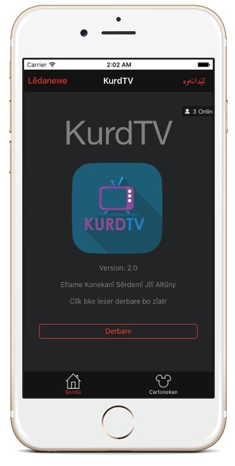 ئای ئۆ ئێس   ئهپی (KurdTV) كه ههموو ئهفلام كارتۆنهكانی جیلی ئالتونی تیایه