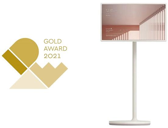 LG Electronics 2021 International Design Excellence Awards