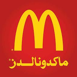 لوجو ماكدونالدز