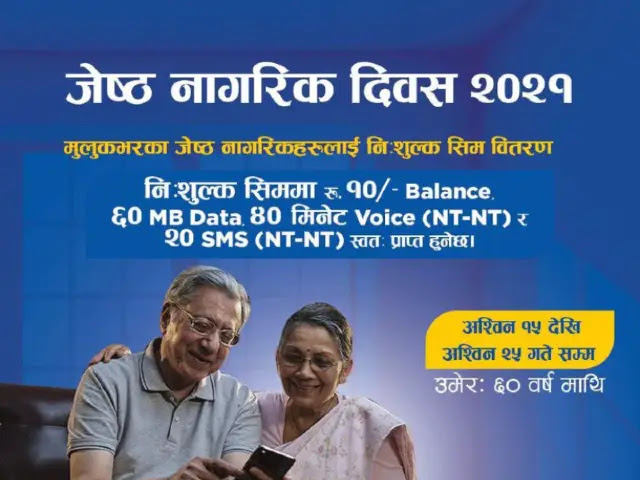NTC Free SIM Card to Senior Citizens