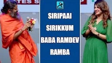 Siripaai Sirikkum Baba Ramdev, Ramba | TV Potti Epi 02 | Black Sheep