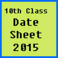 BISE Boards 10th Class Date Sheet 2017