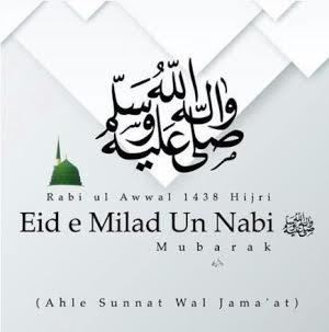 15 Gambar Ucapan Selamat Maulid Nabi Muhammad SAW 2019 Terbaru