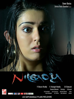 Mantra 2 (2015) Hindi Dubbed 480p HDRip 250MB