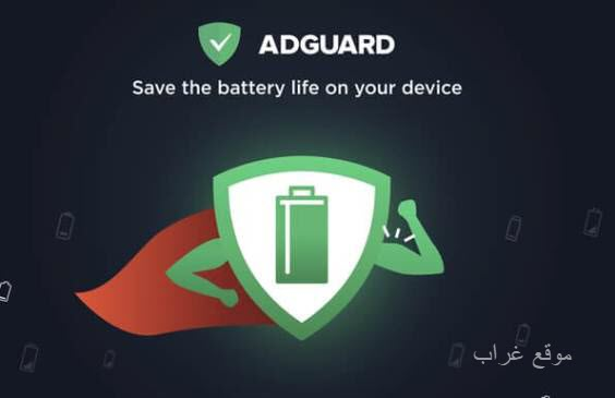 Adguard Ad-Blocker