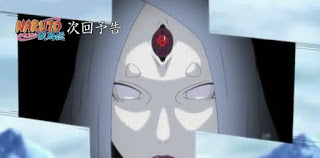 Naruto Shippuden Episode 463 - Technique Space and Time Of Kaguya Ootsusuki - www.uchiha-uzuma.com