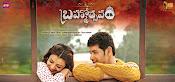 Brahmotsavam first look Wallpapers-thumbnail-7